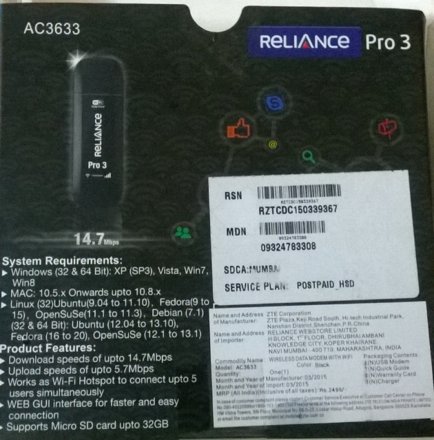 Reliance Scam 4G review Complaints Cheating wealthymatters